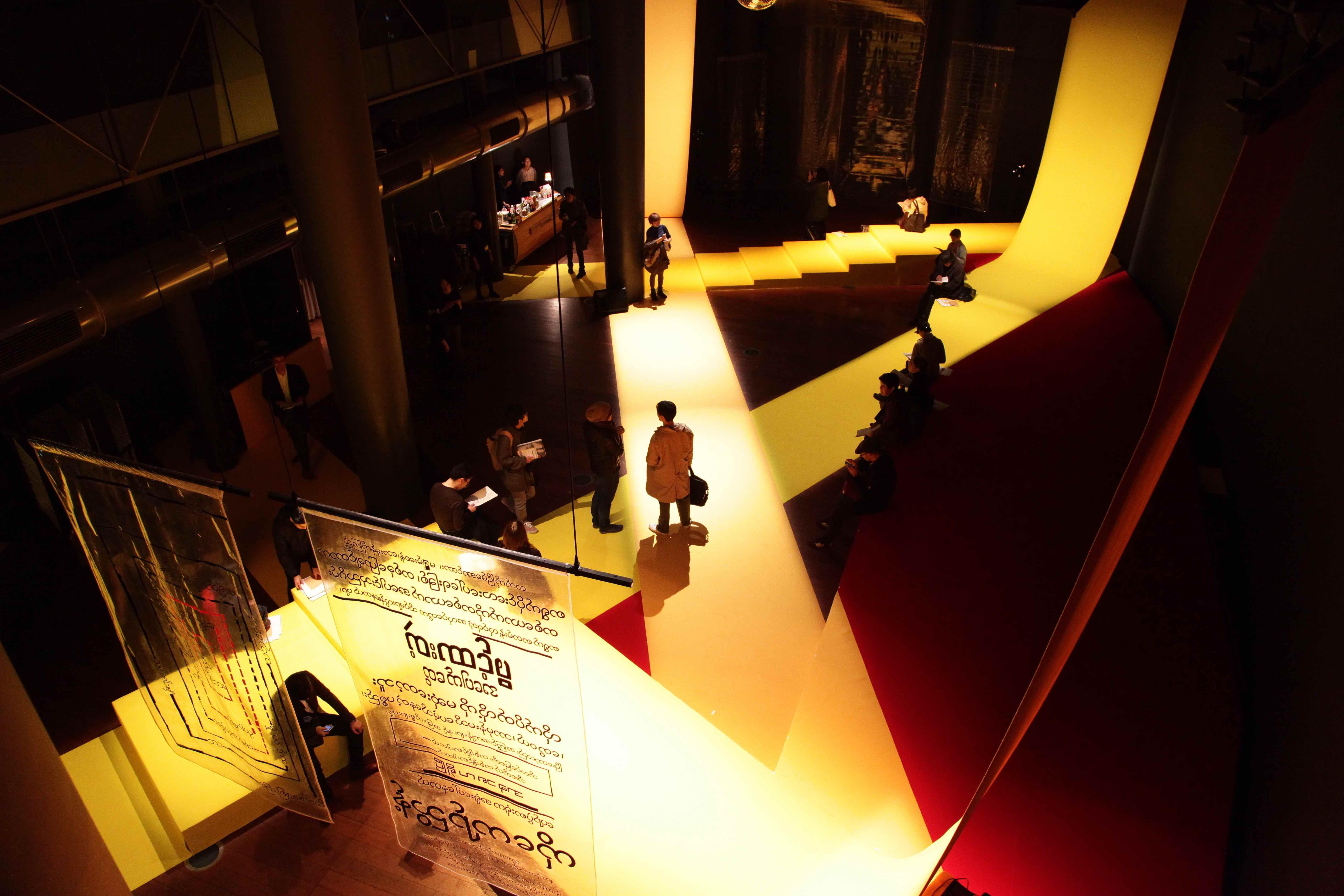 ©片岡陽太 アジアシリーズ vol.2 ミャンマー特集『ラウンドアバウト・イン・ヤンゴン』 [Bプログラム]ターソー(音楽ライブ)アサヒ・アートスクエア