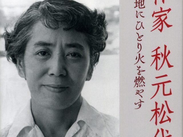 第22回AICT演劇評論賞 決定