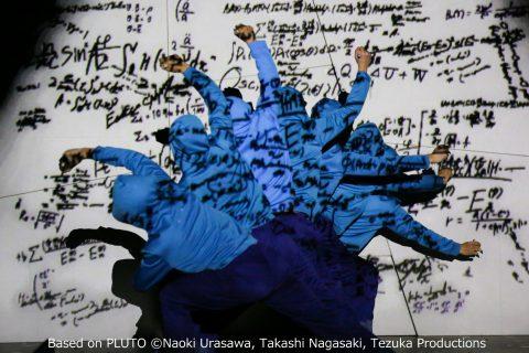 シディ・ラルビ・シェルカウイ『プルートゥ PLUTO』──手塚治虫の思想とアラブの問題 /坂口勝彦